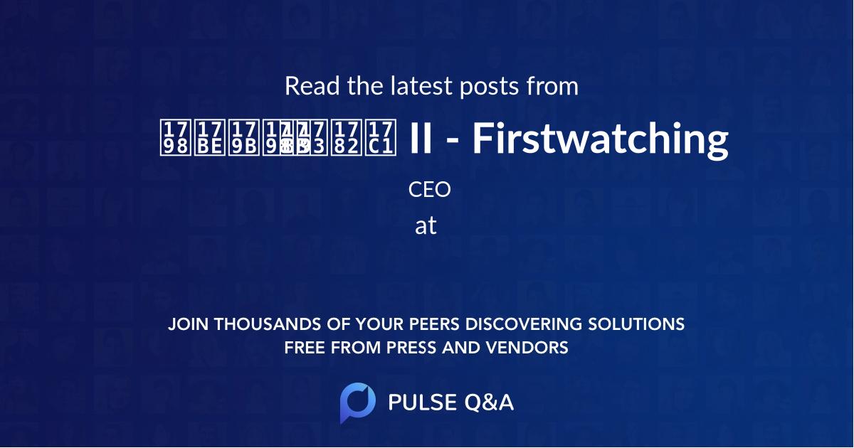 មើលមុនគេ II - Firstwatching
