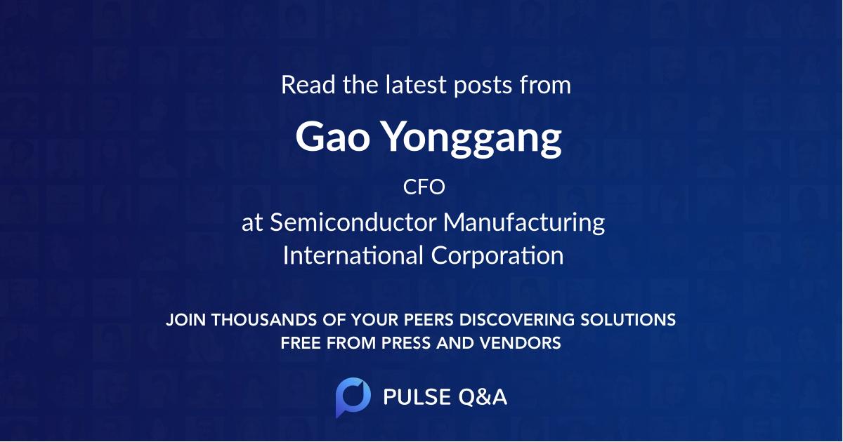 Gao Yonggang