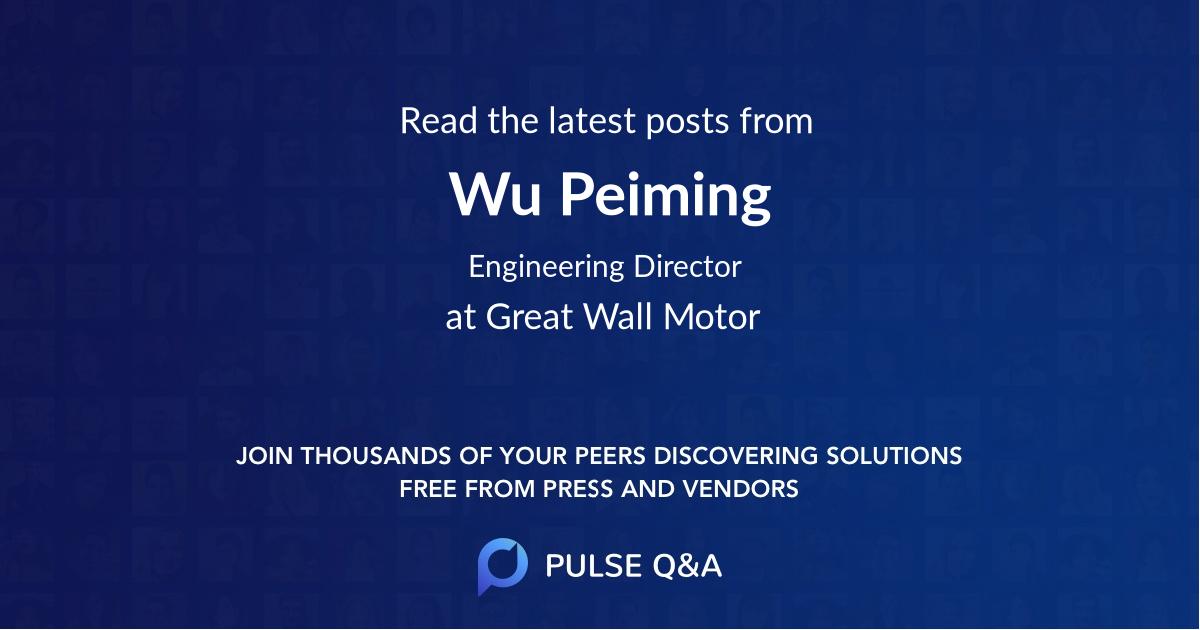 Wu Peiming